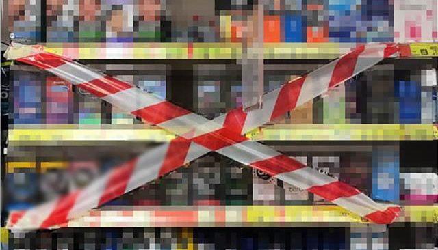 Bazı marketlerin hijyenik ped ve cinsel sağlık ürünleri satmaması tepkiye neden oldu!