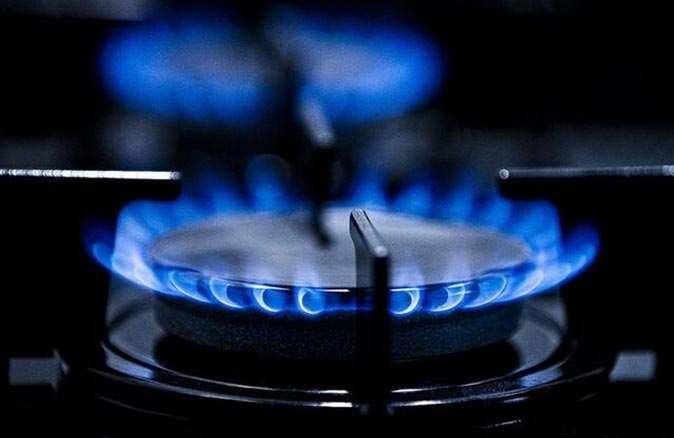 Doğal gaz fiyatlarına zam geldi
