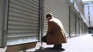 Esnaf ve sanatkarlardan Ramazan Bayramı'na iki gün kala açılma talebi: Herkesin yüzü gülsün