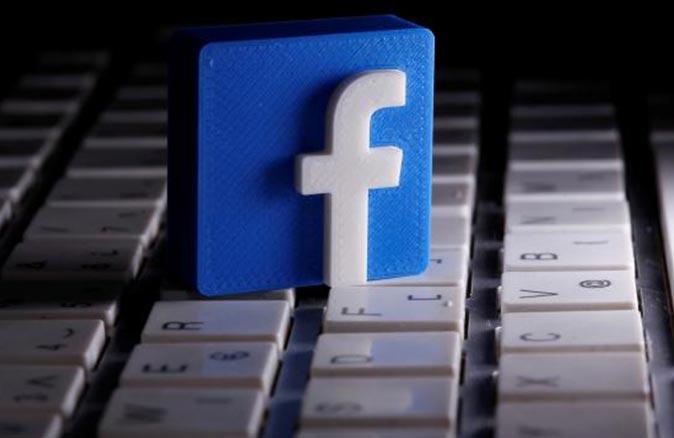 Facebook'ta artık okunmayan makale paylaşılamayacak!