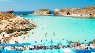 Malta'dan turizm hareketliliği için büyük adım: Turistlere 200 euro verilecek