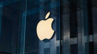 Apple'a bir şok daha! Soruşturma başlatıldı