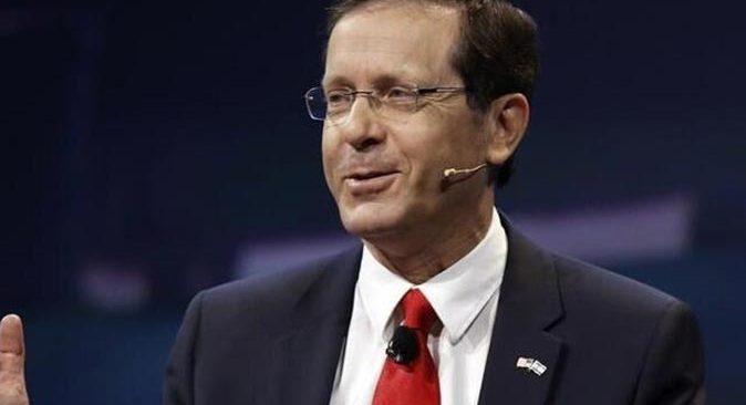 SON DAKİKA! İsrail'in yeni Cumhurbaşkanı Isaac Herzog oldu