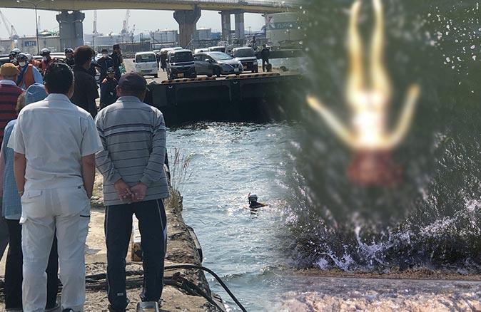 Japonya'da polisleri harekete geçiren olay! Gerçek bambaşka çıktı