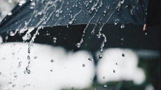 23 Haziran Çarşamba Antalya'da hava durumu! Gök gürültülü sağanak yağış uyarısı...