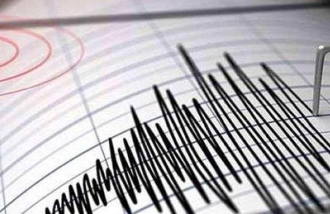 Son dakika.... Ege Denizi'nde deprem oldu