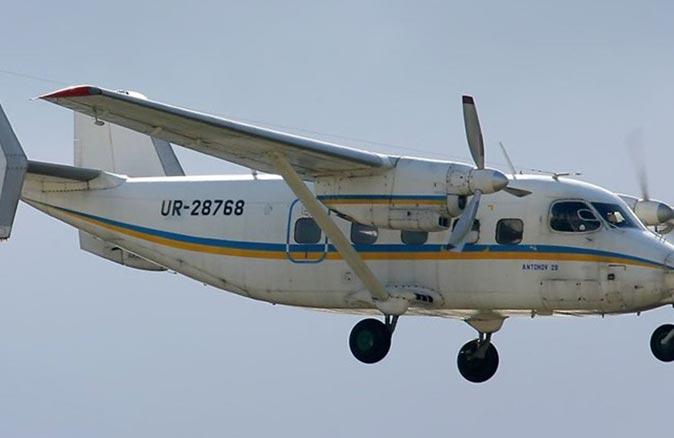 Rusya'da 17 kişiyi taşıyan uçaktan haber alınamıyor