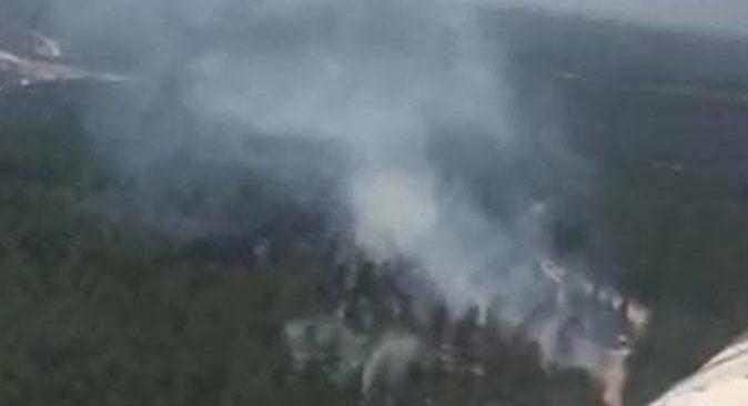 Manisa Akhisar'daki yangın kontrol altına alındı