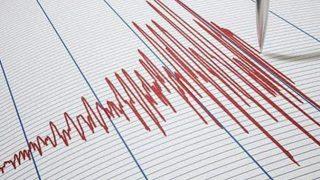Son Dakika... Datça'da 4.1 büyüklüğünde deprem meydana geldi