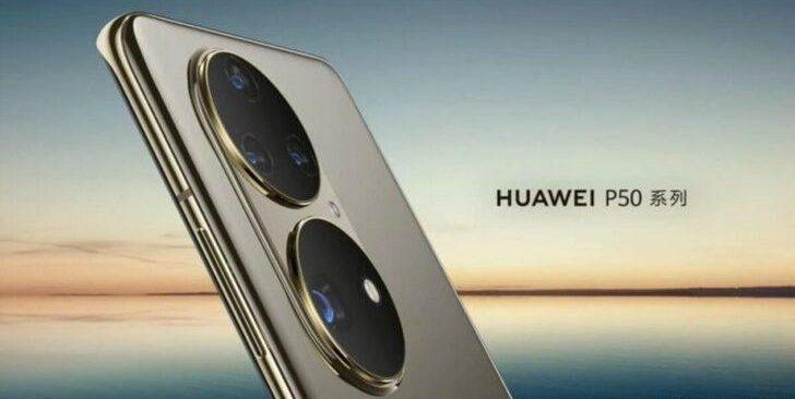 Huawei P50 global versiyonu iddialı geliyor! Tarih belli oldu