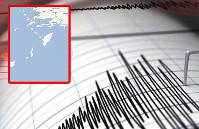 Son dakika... Muğla'da 3.8 büyüklüğünde deprem oldu