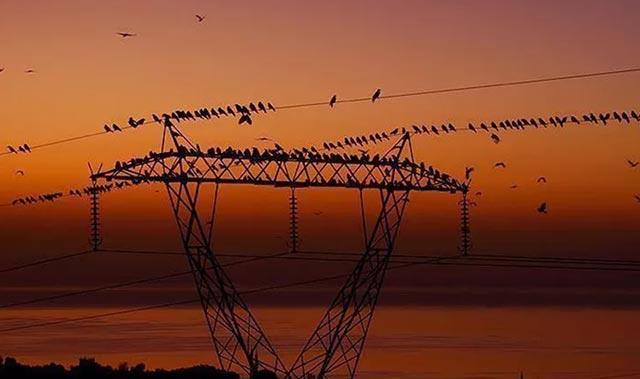 EPDK'dan elektrik satış fiyatlarıyla ilgili açıklama