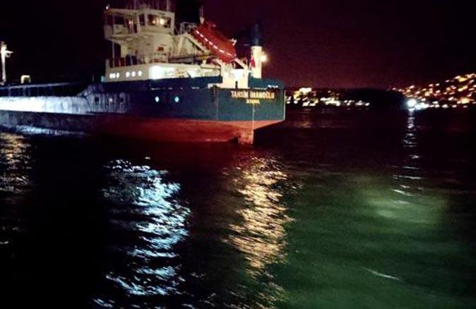 Son dakika... İstanbul'da iki yük gemisi çarpıştı
