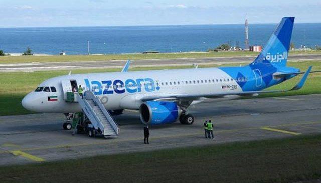 Trabzon semalarındaki uçakta bomba ihbarı yapıldı! Panik sonrası uçak, acil iniş yaptı